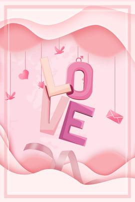 Origami Tanabata simplicity love background Couple Emotion Tanabata Imagem Do Plano De Fundo