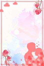 Tanabata simple love background love Love Background Rose Imagem Do Plano De Fundo