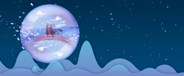七夕祭り 七夕 バレンタインデー 龍の日, 七夕バレンタインデーcowherdとweaver, ポスター, Xiangyun 背景画像