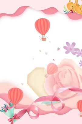 tanabata सफेद न्यूनतर पृष्ठभूमि बैनर पोस्टर taobao , गुब्बारे, बैनर पोस्टर, बैनर पृष्ठभूमि छवि