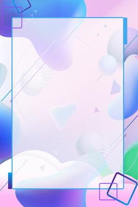 淘宝網 eコマース プロモーション 背景画像 , 淘宝網のeコマースプロモーションの背景画像, 青のグラデーション, プロモーション 背景画像