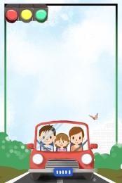 an toàn đầu tiên giao thông giao thông du lịch , đường Bộ, An, An Toàn đầu Tiên Ảnh nền