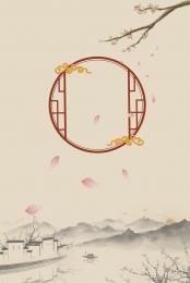 रेट्रो साहित्यिक चीनी शैली सीमा , चीनी शैली, सीमा, चीनी पृष्ठभूमि छवि