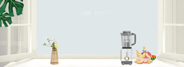 窓 キッチン 小型の新鮮な家電 台所用品, ミニマリスト, 文学, ポスター 背景画像