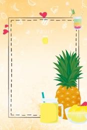 菠蘿 水果 當季水果 鳳梨 , 美食, 鳳梨, 菠蘿 背景圖片