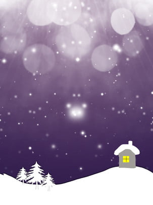 中国の新年のポスター 新年 雪 雪 2017年テキスト フォント ワードアート 小さな家 クリスマスポスター 2017クリスマス 2017新年ポスターファンタジー背景画像 , 中国の新年のポスター, 新年, 雪 背景画像