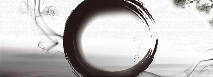 Ink banner background ink circle Banner Water Gradient Imagem Do Plano De Fundo