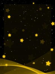 スター 輝くコンセプト コンセプト グラフィック , ゴールド, テンプレート, 花火 背景画像