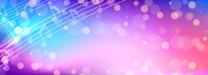 Abstract music background vector illustration eps purple Abstract Illustration Abstract Music Фоновое изображение