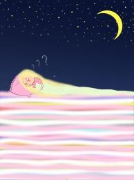 pea princess andersen moonlight starry sky , Loạt, Câu, Andersen Ảnh nền