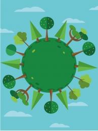 arbor day green flat green bud h5 arbor day green flat , Earth, Arbor Day Green Flat Green Bud H5, Flat Ảnh nền