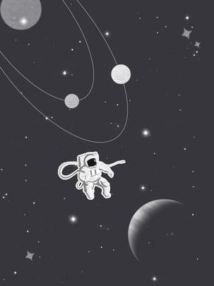 starry sky astronaut space hand drawn , Starry Sky, Astronaut, Space Imagem de fundo