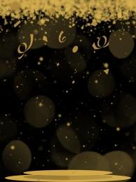 Black gold atmosphere simple Atmosphere Company Black Imagem Do Plano De Fundo