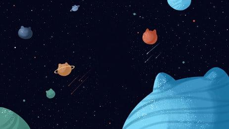 손으로 그린 배경 프리 배경 달 우주 배경, 손으로 그린 배경, 우주, 우주 배경 배경 이미지