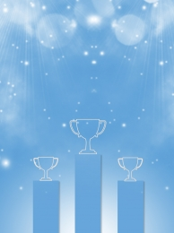 awards psd material awards ceremony poster blue background design conference background board , Award, Conference Background Board, Board Imagem de fundo