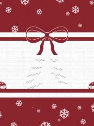 christmas card christmas background christmas christmas theme , Psd Background, Christmas Event, Christmas Background Фоновый рисунок