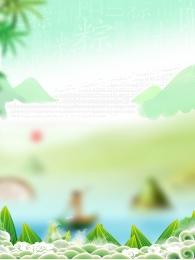dragon boat festival minh họa nền nền phổ quát nền quảng cáo vật liệu nền , Nền, Thuyền, Vẽ Ảnh nền