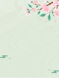 green flower background material background panels , Illustration, Colorful Background, Fresh Background ภาพพื้นหลัง