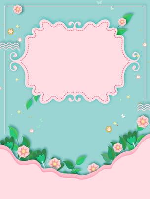 色の背景 美しい ロマンチックな 緑色のプラスチック , 普遍的な背景, 美しいロマンチックな背景の緑プラスチックのプロパガンダ, 広告の背景 背景画像