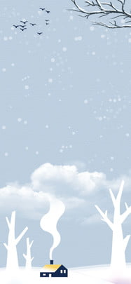 snow winter solstice background snowing winter , Winter Solstice Background, Snowing, Snow zdjęcie w tle