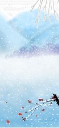 simple blue snow winter solstice background snow , Winter Solstice, 24 Solar Terms Winter, Snow Imagem de fundo