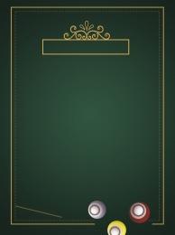 बिलियर्ड क्लब मूल्य सूची बिलियर्ड क्लब मूल्य सूची मूल्य सूची , बिलियर्ड, विज्ञापन डिजाइन, बिलियर्ड क्लब मूल्य सूची पृष्ठभूमि छवि