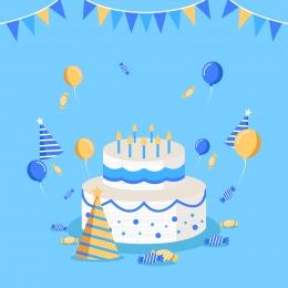 bối cảnh sinh nhật sinh nhật tiệc , Chấm, Nhật, Với Ảnh nền