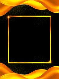Black shading background with golden borders gold border black background Background Lace Black Imagem Do Plano De Fundo