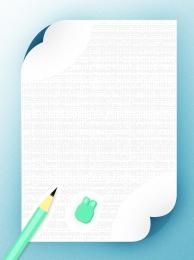 blank newspaper model design template blank , Design, Model, Blank Newspaper Imagem de fundo