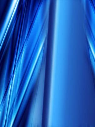 青い背景素材 名刺の背景素材 ボードの背景素材 jpg blue 青色の背景画像の動的ストライプ , 青い背景素材, 名刺の背景素材, ボードの背景素材 背景画像