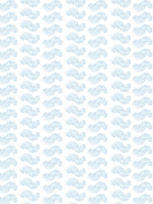 blue ethnic style exquisite pattern , Exquisite, Material, Background Material Imagem de fundo