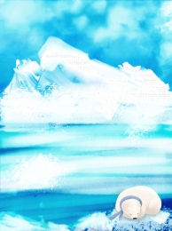 青色の背景 氷河 アイスキューブ シロクマ さわやかな ディスプレイボードの背景 クール 雰囲気 夢 青い氷河シロクマ展覧会ボードの背景イラスト , 青色の背景, 氷河, アイスキューブ 背景画像