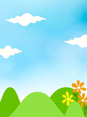 blue sky green grass flowers white clouds , Flowers, Sky,  ภาพพื้นหลัง