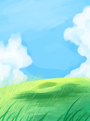 blue sky grass background material jpg , Sky, Meadow, Blue ภาพพื้นหลัง
