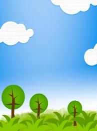 blue sky grass background material download blue sky grass background template download blue sky grass background blue sky grass , Blue Sky Grass Background, Tea Landscape, Tea Scenery ภาพพื้นหลัง