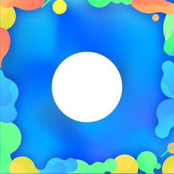 blue small fresh irregular round background , Irregular Round, Blue, Yellow Background image