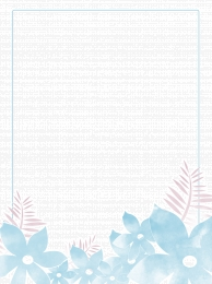 ब्लू वॉटरमार्क फूल पृष्ठभूमि तस्वीर daquan नीले वॉटरमार्क फूल , फूल, नीले, चित्र पृष्ठभूमि छवि