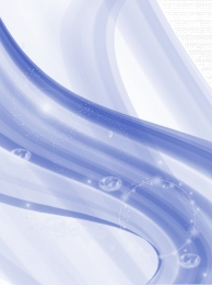 blue wavy curve vector design background material , Blue, Wavy, Curve Background image