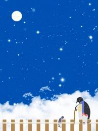 blue winter winter snow , Snow, Winter, Material Imagem de fundo