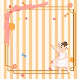 Cartoon Cute Ballet Girl Background, Girl, Cartoon, Cute, Background image