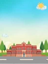 colorful background cute elementary school school season promotion , Fresh Background, Season, Elementary School Imagem de fundo