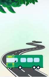 Màu xanh lá cây du lịch an toàn giao thông văn minh nền hoạt hình Văn Lịch Minh Hình Nền