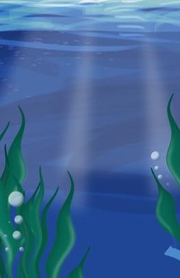 Watercolor ink fish starfish Cartoon Background Sea Imagem Do Plano De Fundo