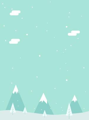 snowflake snow snowman winter solstice material , Solar, Winter Solstice, Winter Solstice Material Imagem de fundo