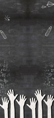 chalk doodle background on blackboard , Blackboard, Learning, Chalk Background image