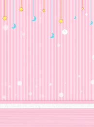 Cute Background Photos And Wallpaper For Free Download