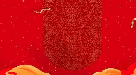 china telecom treo cờ phía trước nền đỏ logo, Tập Tin Nguồn, Khách Hàng đầu Tiên, Phía Ảnh nền