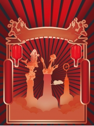 Lantern festive red happy new year Spring Festival Material Imagem Do Plano De Fundo