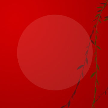 chinese style red gradient sun , Chinese, Red, Sun Фоновый рисунок
