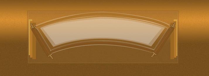 chinese style simple fan shape advertising background, Light Purple Shading, Fan Shape, Brown Shape Background image
